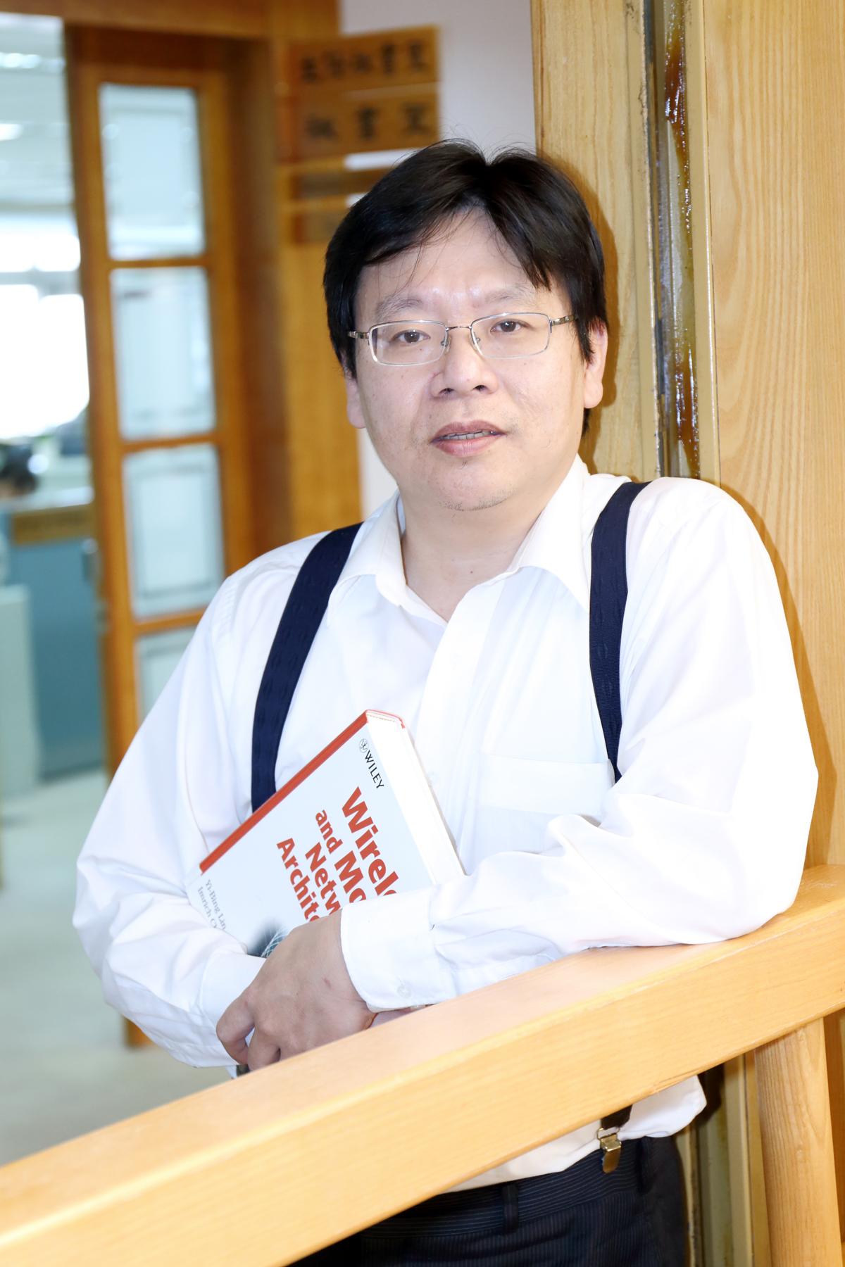 Jason Yi-Bing Lin